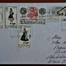Sellos: ESPAÑA NUEVA ZELANDA MATSELLADO EN LLEGADA 2003 GUADALAJARA HUELVA GRANADA HIESCA. Lote 267473054