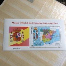 Sellos: SELLO GRAN TAMAÑO MAPA OFICIAL DEL ESTADO AUTONÓMICO 1996. Lote 267483824