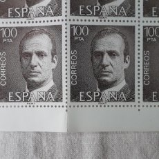 Sellos: 1981 EDIFIL 2605 100 PESETAS CASTAÑO BLOQUE DE 24 **. Lote 267491834