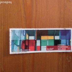 Selos: ESPAÑA 2017. EDIFIL 5133. MUSEO CENTRE POMPIDOU, MALAGA. USADO. Lote 267497209