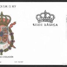Sellos: ESPAÑA - SPD. EDIFIL NSº 3792/95 CON DEFECTOS AL DORSO. Lote 267533339