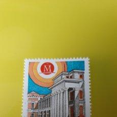 Sellos: CULTURA MADRID ESPAÑA MUSEO PRADO ARQUITECTURA EDIFIL 3229 NUEVA O USADA SOLICITA. Lote 267545484