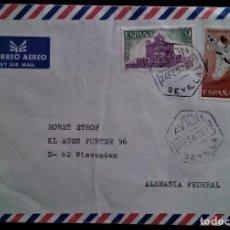 Sellos: CORREO AÉREO AVION SEVILLA 1978. Lote 267605169