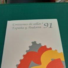 Sellos: CORREOS 1991 AÑO COMPLETO ESPAÑA Y ANDORRA ESPAÑOLA COMPLETO TIRADA OFICIAL FILATELIA COLISEVM. Lote 268143879