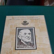 Sellos: 1980 ESPAÑA AÑO COMPLETO NUEVO CORREOS LIBRO OFICIAL TIRADA LIMITADA FILATELIA COLISEVM. Lote 268145324
