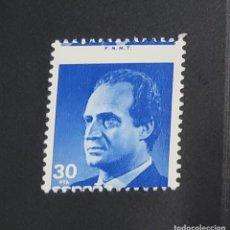 Sellos: SELLO ESPAÑA DE 1987.VARIEDAD CATALOGO FILABO 2879D.NUEVAS SIN FIJASELLOS.LUJO. Lote 268313914