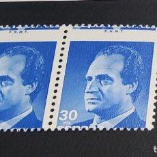 Sellos: PAREJA DE SELLOS ESPAÑA DE 1987.VARIEDAD CATALOGO FILABO 2879D.NUEVAS SIN FIJASELLOS.LUJO. Lote 268314144