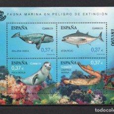Sellos: HOJA BLOQUE NUEVA ** MNH DE ESPAÑA -FAUNA MARINA EN PELIGRO DE EXTINCIÓN-, AÑO 2013. Lote 268410559