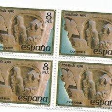 Sellos: BLOQUE DE 4 SELLOS NUEVOS DE 1979-NAVIDAD- EL NACIMIENTO HUESCA-VALOR 8 PESETAS-EDIFIL 2550-CON GOMA. Lote 268425719