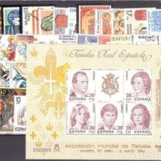 Francobolli: SELLOS ESPAÑA AÑO 1984 COMPLETO Y NUEVO MNH GOMA ORIGINAL. Lote 268823179