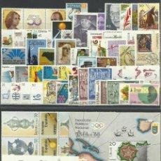 Sellos: SELLOS ESPAÑA AÑO 1988 COMPLETO Y NUEVO MNH GOMA ORIGINAL. Lote 268823474