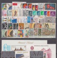 Sellos: SELLOS ESPAÑA AÑO 1989 COMPLETO Y NUEVO MNH GOMA ORIGINAL. Lote 268826274