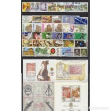 Sellos: SELLOS ESPAÑA AÑO 1990 COMPLETO Y NUEVO MNH GOMA ORIGINAL. Lote 268826344