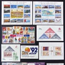 Sellos: SELLOS ESPAÑA AÑO 1992 COMPLETO Y NUEVO MNH GOMA ORIGINAL. Lote 268826504