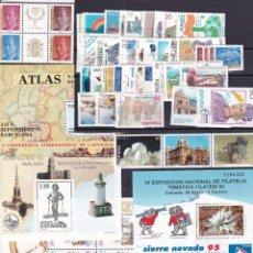 Sellos: SELLOS ESPAÑA AÑO 1995 COMPLETO Y NUEVO MNH GOMA ORIGINAL. Lote 268826729