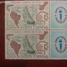 Sellos: AÑO 1977 ESPAMER-77 SELLOS NUEVOS EDIFIL 2437. Lote 268865994