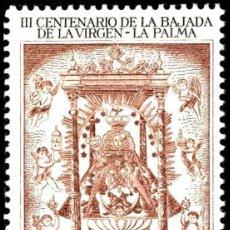 Sellos: ESPAÑA 1980 (2577) 300 ANIVERSARIO BAJADA DE LA VIRGEN, S/C DE LA PALMA (USADO). Lote 268948534