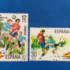 Sellos: USADO. AÑO 1981. EDIFIL 2613, 2614. COPA MUNDIAL DE FÚTBOL, ESPAÑA'82. SERIE COMPLETA.. Lote 268968089
