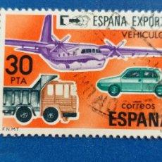 Sellos: USADO. AÑO 1981. EDIFIL 2628. ESPAÑA EXPORTA. VEHICULOS DE TRANSPORTE. Lote 268968424