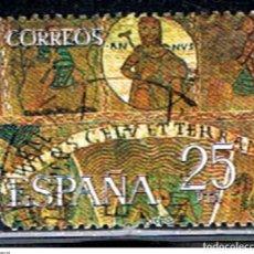 Sellos: ESPAÑA // EDIFIL 2586 // 1980 ... USADO. Lote 268984974
