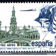 Sellos: ESPAÑA // EDIFIL 2635 // 1981 ... USADO. Lote 268988479