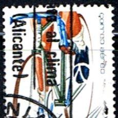 Sellos: ESPAÑA // EDIFIL 2695 // 1983 ... USADO. Lote 268988789