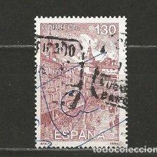 Sellos: ESPAÑA. EDIFIL Nº 3450. AÑO 1996. EXPO. EXFILNA'96. USADO.. Lote 269005969