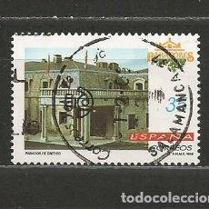 Sellos: ESPAÑA. EDIFIL Nº 3533. AÑO 1998. PARADORES DE TURISMO. USADO.. Lote 269006144