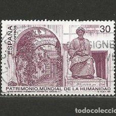 Sellos: ESPAÑA. EDIFIL Nº 3454. AÑO 1996. BIENES PATRIMONIO MUNDIAL DE LA HUMANIDAD. USADO.. Lote 269006874