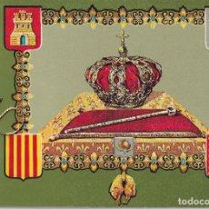 Sellos: EMISION ESPECIAL PROCLAMACION JUAN CARLOS I REY 1975. Lote 269027999