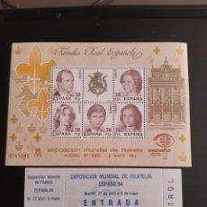 Sellos: ESPAÑA 1984. FAMILIA REAL ESPAÑOLA. HOJA BLOQUE. NUEVOS. Lote 269070288