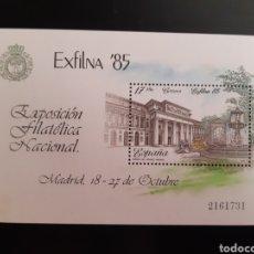 Sellos: ESPAÑA HOJITA EXFILNA´85 EDIFIL NUM. 2814 ** NUEVA SIN FIJASELLOS. Lote 269071373