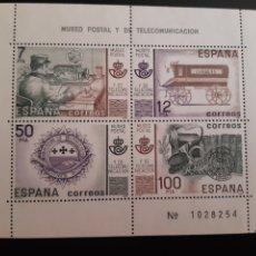 Sellos: ESPAÑA 1981. EDIFIL 2641. MUSEO POSTAL. HOJITA. NUEVO. SIN FIJASELLOS. Lote 269074843