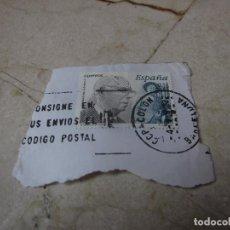 Sellos: SELLO USADO ESPAÑA 32 PESETAS - EL SENECA - JOSE MARÍA PEMÁN - 1997. Lote 269336373