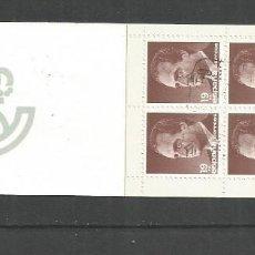 Selos: ESPAÑA CARNET EDIFIL NUM. 2834CI MATASELLADO. Lote 269619153