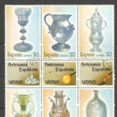 Sellos: ESPAÑA HOJITA EDIFIL NUM. 2941/2946 MATASELLADA. Lote 269619803