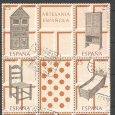 Sellos: ESPAÑA HOJITA EDIFIL NUM. 3127/3132 MATASELLADA. Lote 269620493
