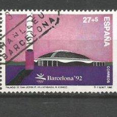 Sellos: ESPAÑA EDIFIL NUM. 3215/3217 SERIE COMPLETA USADA. Lote 269620718