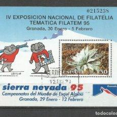 Selos: ESPAÑA HOJA BLOQUE EDIFIL NUM. 3340 MATASELLADA. Lote 269621023