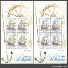 Selos: ESPAÑA HOJA BLOQUE EDIFIL NUM. 3352/3353 MATASELLADA. Lote 269621233