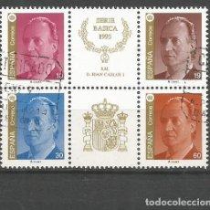 Selos: ESPAÑA HOJITA EDIFIL NUM. 3378A/3381A MATASELLADA. Lote 269621978