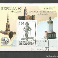 Selos: ESPAÑA HOJA BLOQUE EDIFIL NUM. 3393 MATASELLADA. Lote 269622183