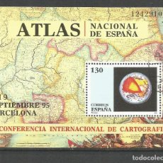 Selos: ESPAÑA HOJA BLOQUE EDIFIL NUM. 3388 MATASELLADA. Lote 269622273
