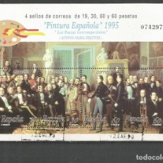 Sellos: ESPAÑA HOJA BLOQUE EDIFIL NUM. 3401 MATASELLADA. Lote 269622428