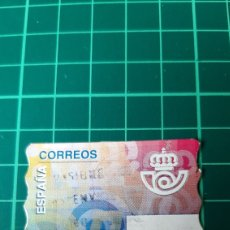 Sellos: ATM MATASELLO CONSIGNE CÓDIGO ETIQUETA AUTOADHESIVA POSTAL CORREOS ESPAÑA. Lote 269649193