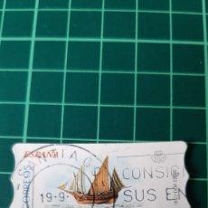 Sellos: ATM SANTIAGO COMPOSTELA MATASELLO 0.25 BARCOS. Lote 269651193