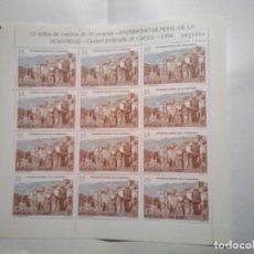 Sellos: MINI PLIEGO 60/1 1998 BIENES CULTURALES Y NATURALES PATRIMONIO DE LA HUMANIDAD. Lote 269752163