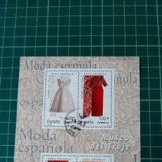Sellos: ESPAÑA 2007 EDIFIL 4354 HOJA BLOQUE MODA ESPAÑOLA MUSEO TRAJE MADRID USADA O NUEVA SOLICITA FALTAS. Lote 269777263