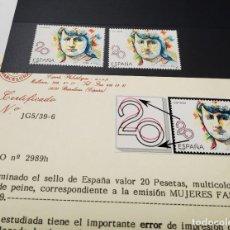 Sellos: SELLO ESPAÑA DE 1989.VARIEDAD CATALOGO FILABO 2989H.NUEVAS SIN FIJASELLOS.CON CERTIFICADO GRAUS. Lote 269933243