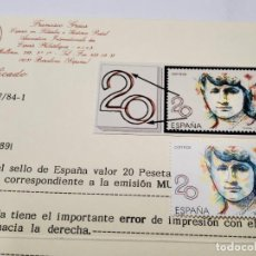 Sellos: SELLO ESPAÑA DE 1989.VARIEDAD CATALOGO FILABO 2989I.NUEVAS SIN FIJASELLOS.CON CERTIFICADO GRAUS. Lote 269933793